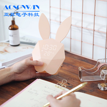 Powered digital night light bunny table alarm clock