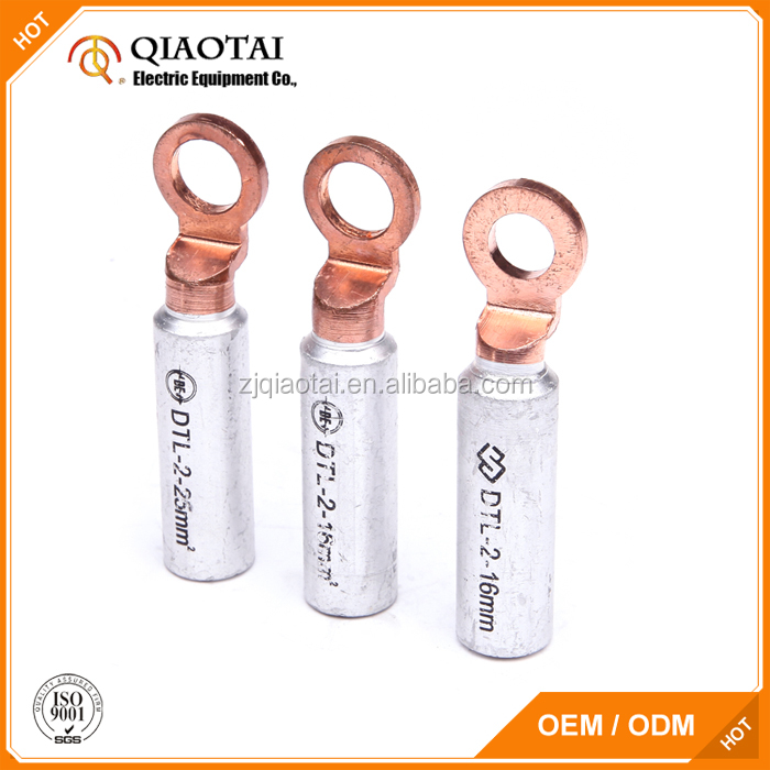 High-end copper aluminium bimetallic cable connecting terminal lugs