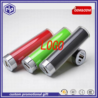 promotional gift portable power bank 2600mah for mobile
