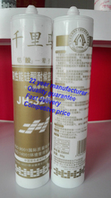 Oxime cure construction silicone sealant