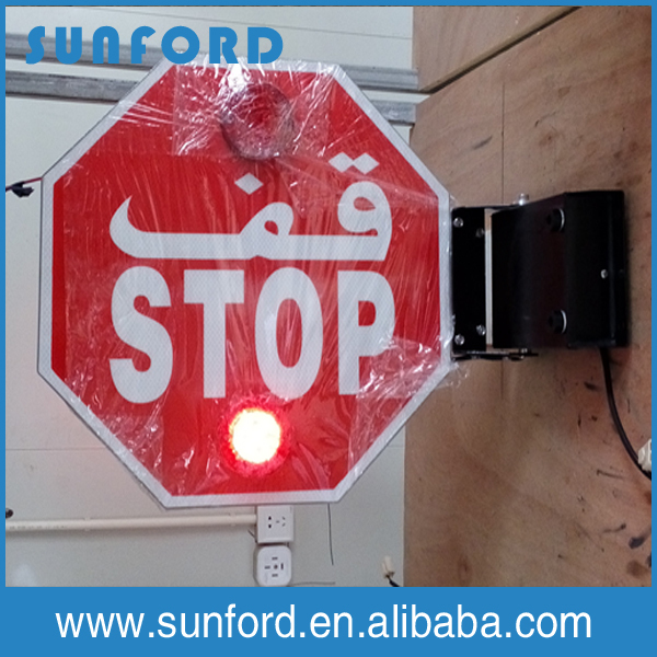 school bus electronic motor stop boards sunford