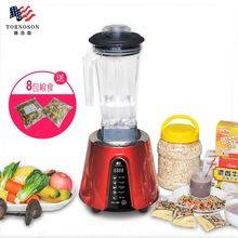 Mini Electric 1600W 2.5L Capacity Strong Power Motor Portable blender