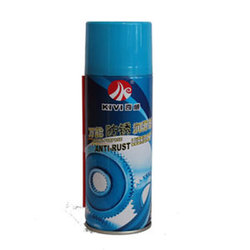anti-rust lubricant spray car wash foam auto wax anti-rust lubricant ... cap cleaner air conditioning cleaner