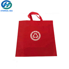 Environmental shopping bag non woven bags china