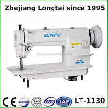 LT-1130 industrial box stitch sewing machine