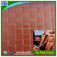 Synthetic leather car seat covers weave pattern knitted backing