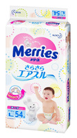 Various sizes of Japanese baby diapers Merries L54