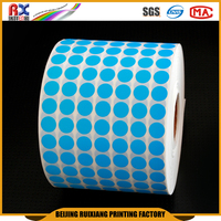 cheap custom China supplier shipping label self adhesive high quality OEM/ODM cosmetic label