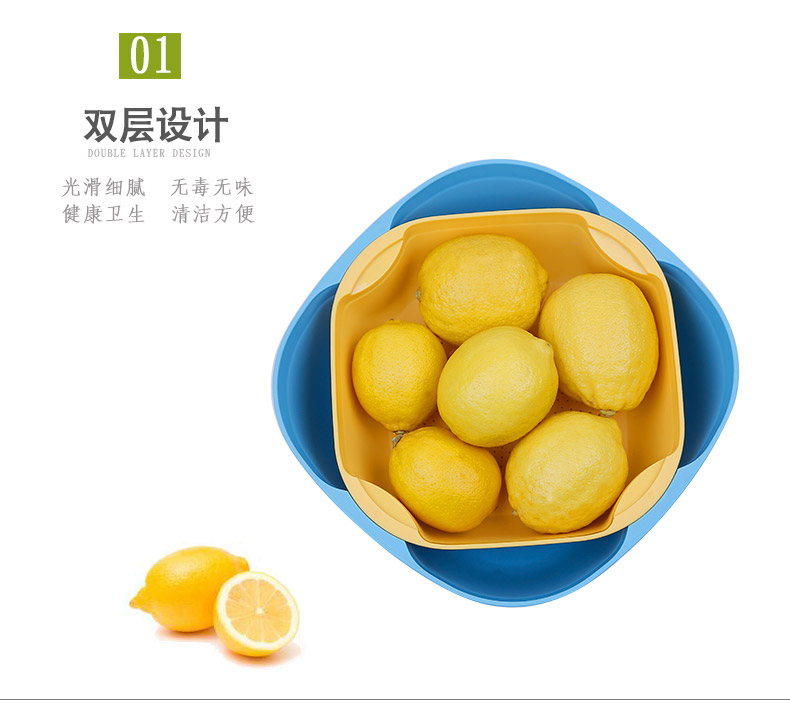 Good Quality Colorful Plastic Food Box