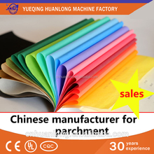 POY DTY FDY textile paper tube parchment paper color in winding machine