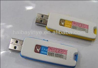 private usb flash drive label sticker