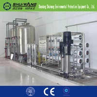 RO Water Treatment/Water Purification System/Water Filtration Equipment