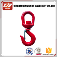 factory price swivel hook crane lifting hook supplier