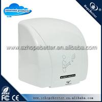 HB-308 high speed hand dryer,portable auto hand dryer