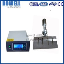 high power ultrasound auto food cutting blades acoustic wave sponge cake cutting machine cutter slicing machine