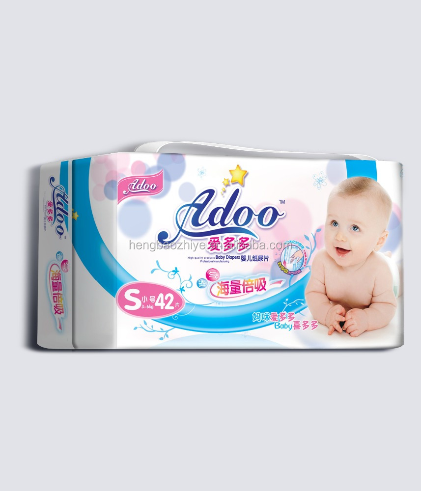 best products for import distributor sleepy Baby Diaper,newborn baby diaper,