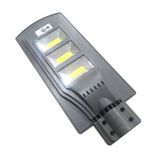 LMT-SLD01C new style integrated waterproof all-in -one 60w solar led street light integrated solar street lamp