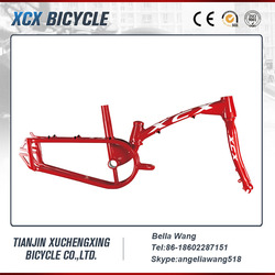 OEM EN Test Aluminum Alloy Super Light Folding Bike Frame