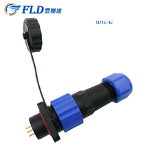 Waterproof Dustproof Aviation Connector,IP68,Cable Connector Rear mount,Plug and socket