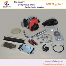 49cc 1200w high performance 4-stroke bicycle engine kit