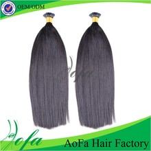 Wholesale Natural color 100% virgin Brazilian i tip hair extensions