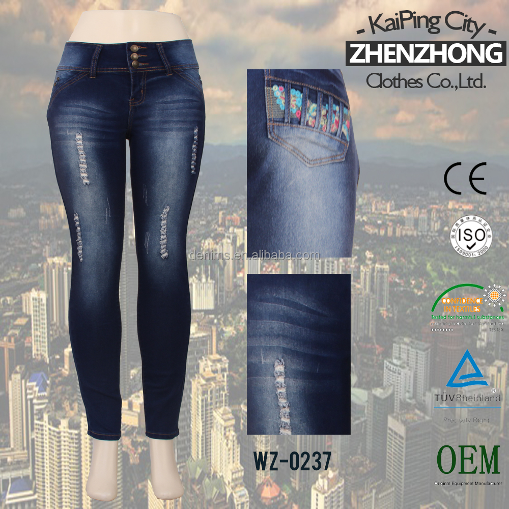 Beauty Quick Dry Top Brand Name Jeans For Women Trousers Jeans