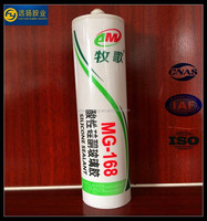 Neutral Mildew Proof Decoration Adhesive Silicone Sealant