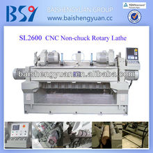 Rotary Veneer Lathe for plywood made in China