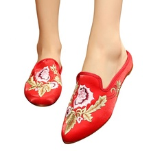 hot sale cheap chinese traditional woman embroidered ethnic old Beijing cloth shoes slip-on flat silk cloth <strong>slippers</strong>