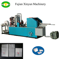 Dispenser napkin tissue folding machine