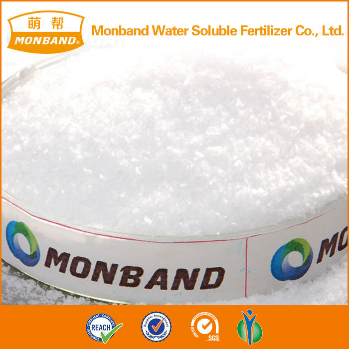 Tech Grade Mono Ammonium Phosphate Water Soluble Fertilizer