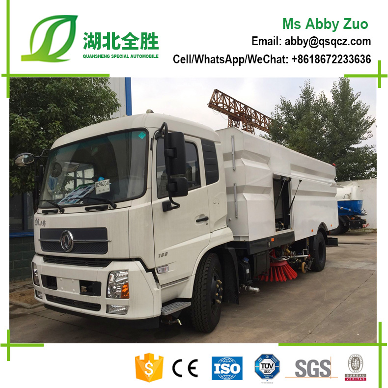 Dongfeng 4x2 Sweeper Truck,Automatic Broom High Pressure Washing Sweeper Truck Street Sweeping Truck Road Sweeper