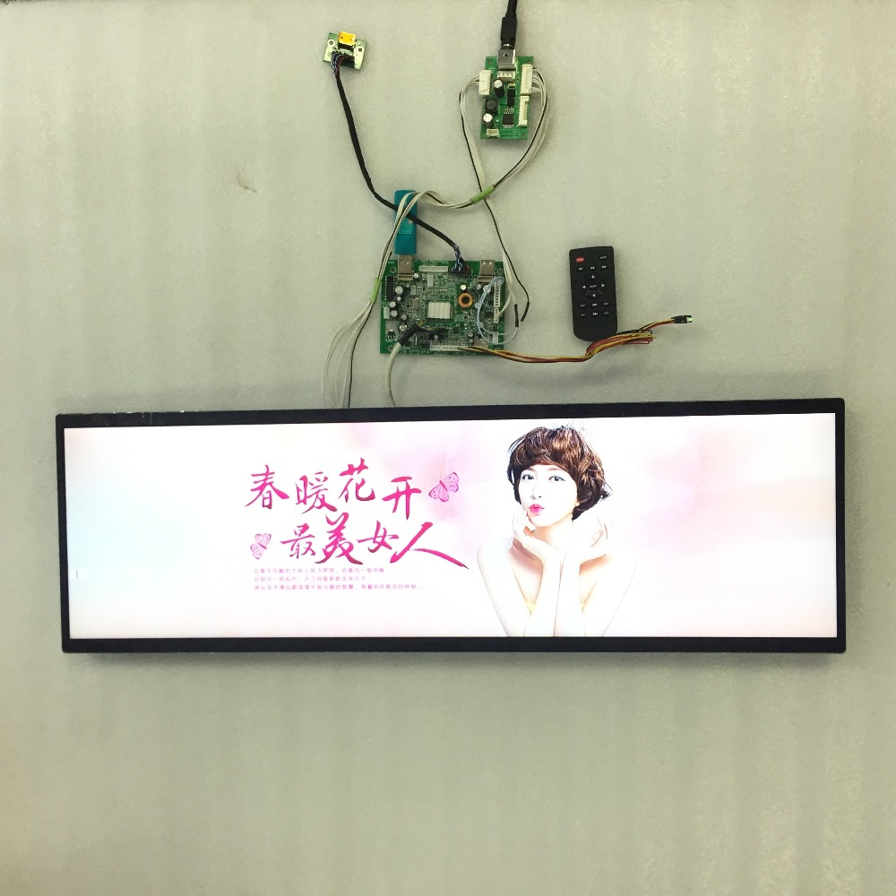 29 Inch 32:9 resolution 1920*540 super ultra wide viewing bar lcd monitor for digital signage