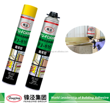 Multi-purpose sprayed pu foam in construction