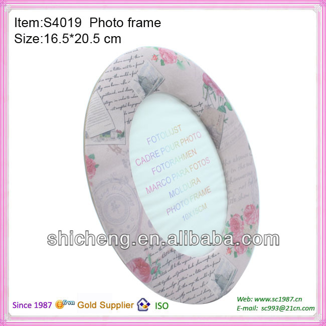 2016 Hot-sale fabric egg-shaped photo frames for picture