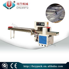 High speed disposable syringe packaging machine, spoon packaging machine, knife packaging machine