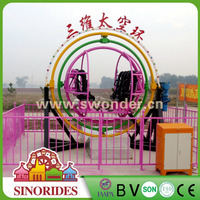 Most popular kids human gyroscope ride many types for your choice