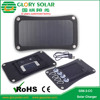 Universal Mobile Phone Solar Cell Phone Power Bank Charger Bag