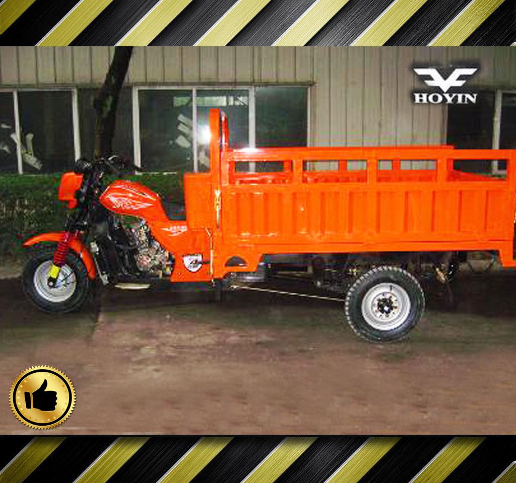 200cc 3-wheelers (Item No:HY200ZH-3B)