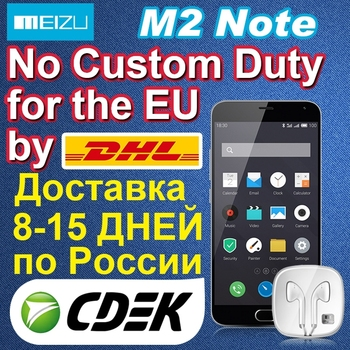 international version M2 note 16G Gray INT Meizu M2 Note EU Stock Duty Free