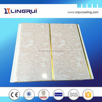 building materials lowes cheap wall paneling pvc cladding design mobile home ceiling panel easy to install
