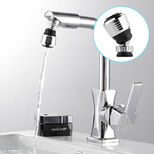 360 Degree Water Bubbler Swivel Head Saving Tap Faucet Aerator Connector Diffuser Nozzle Filter Mesh Adapter Free Ship