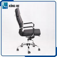 smart designer adjustable office chair components