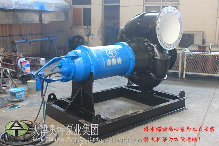 Factory direct sale electric submersible sewage pump for sludges and solids