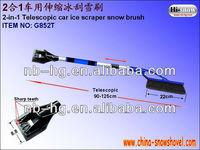 G852T telescopic 2-in-1 car plastic scraper snow brush clearing set tools