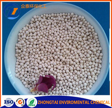 Zeolite 5A molecular sieves for oxygen adsorbents & catalyst