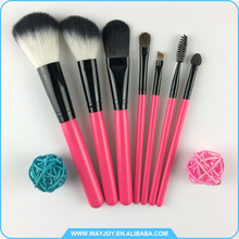 retail online shopping travel cosmetic brush set for eyes