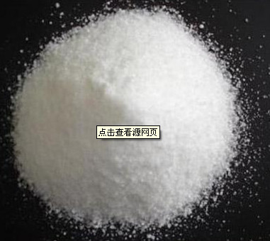 acrylamide monomer supplier