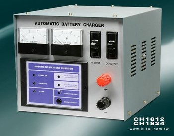Automatic Battery Charger Portable 20Amp