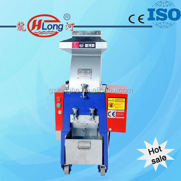 reprocess plastic granules grinder with safe system